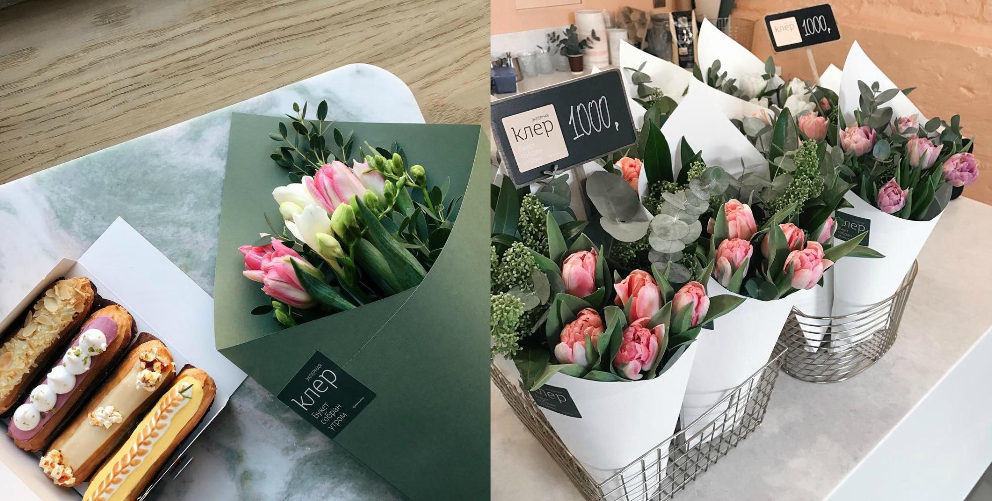 Где покупать цветы в Москве?
