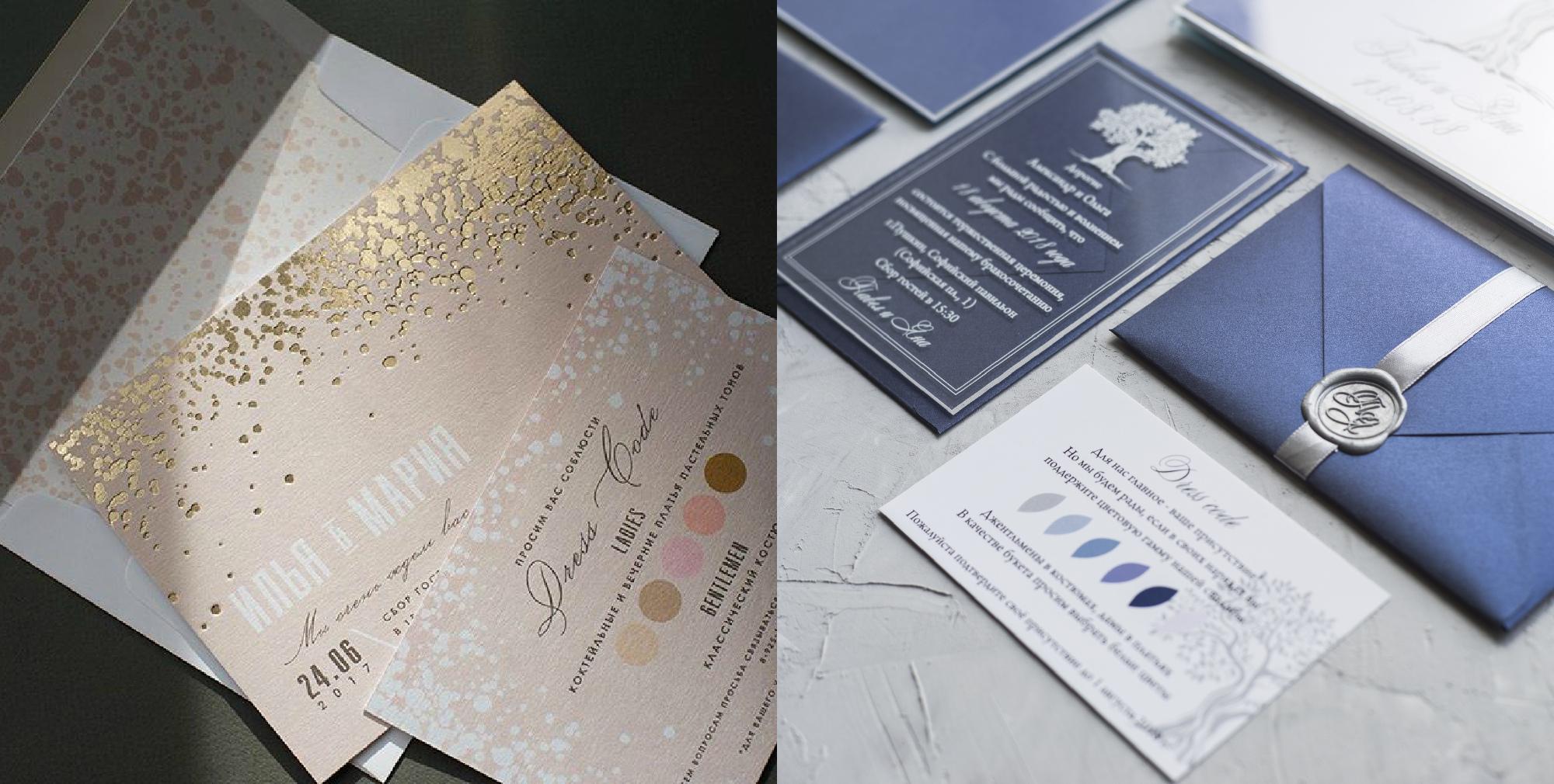 7 трендов в свадебной типографике: приглашения не из бумаги и новые ленты