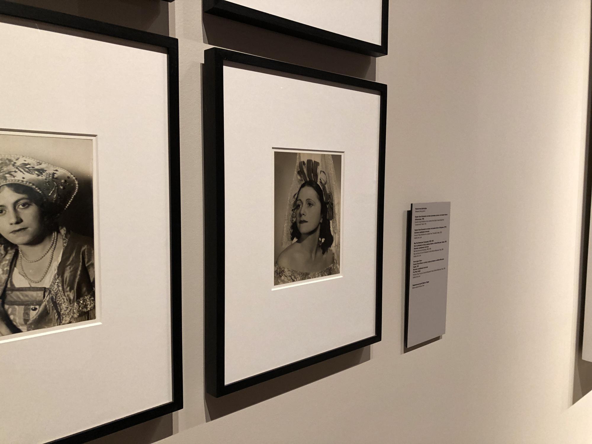 «Пикассо & Хохлова»: к выставке в ГМИИ им. Пушкина